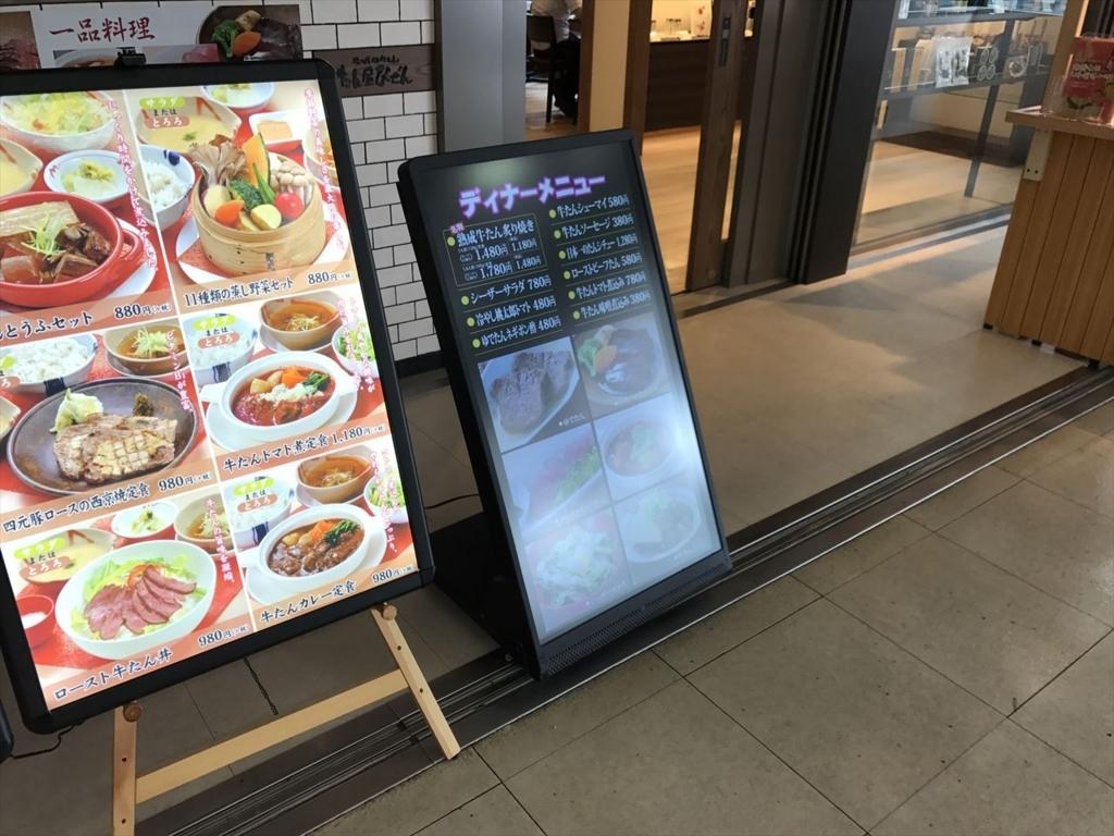 f:id:yamato-mitsumoto:20170823181748j:plain