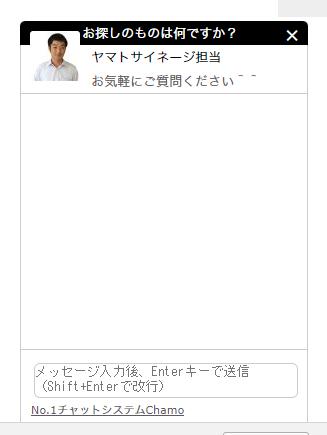 f:id:yamato-mitsumoto:20170829193748p:plain