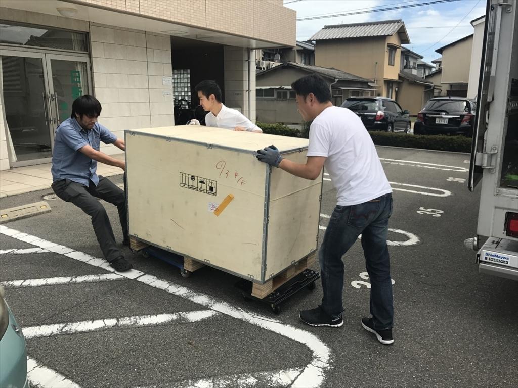 f:id:yamato-mitsumoto:20170831205423j:plain