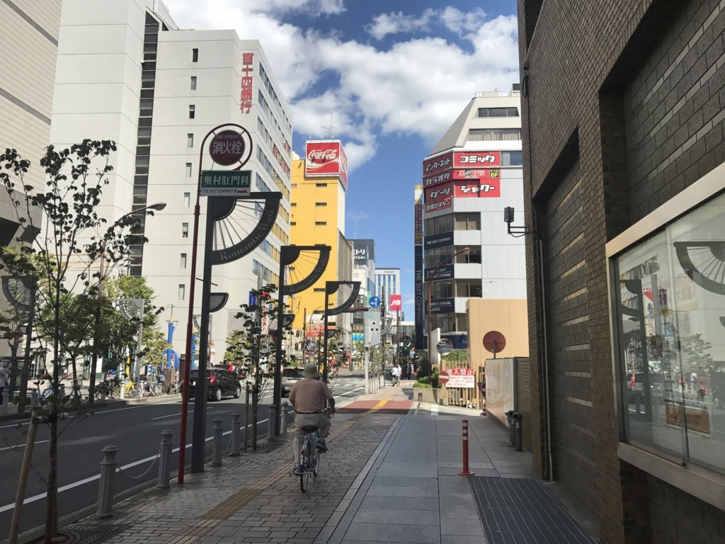 f:id:yamato-mitsumoto:20170902222400j:plain