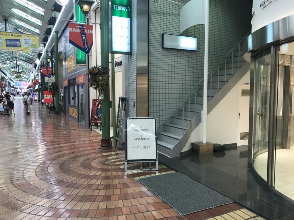 f:id:yamato-mitsumoto:20170902222607j:plain