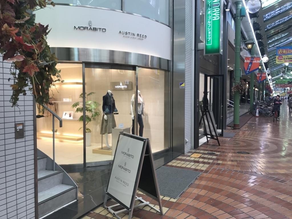 f:id:yamato-mitsumoto:20170902222649j:plain
