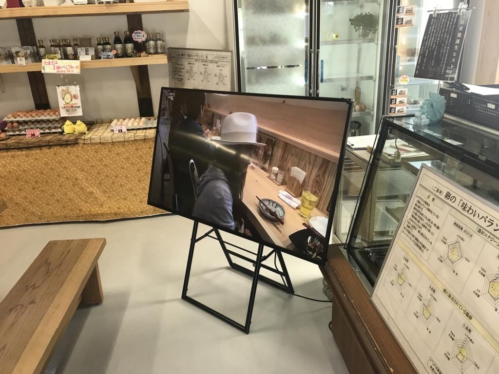 f:id:yamato-mitsumoto:20170904013738j:plain