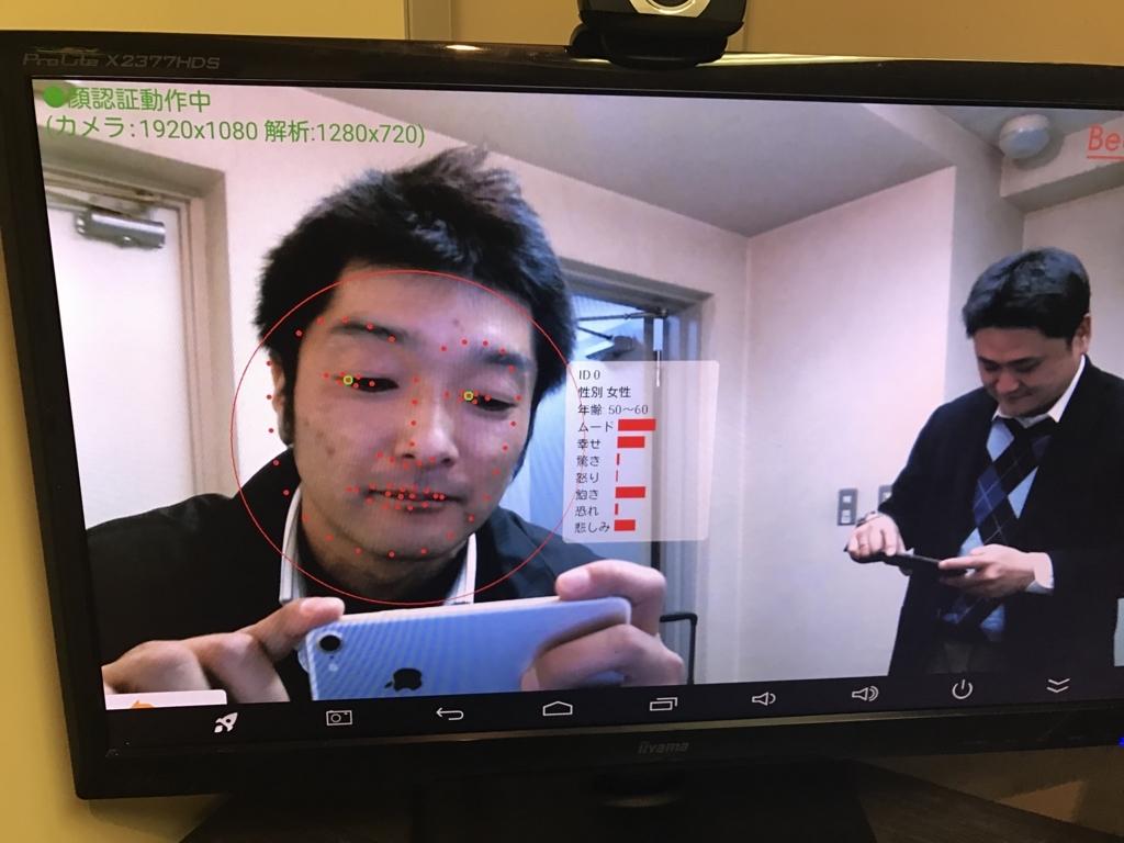 f:id:yamato-mitsumoto:20170907174339j:plain