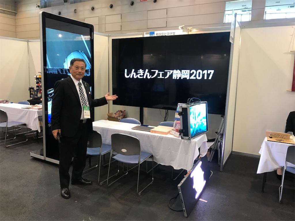 f:id:yamato-mitsumoto:20171011233722j:plain