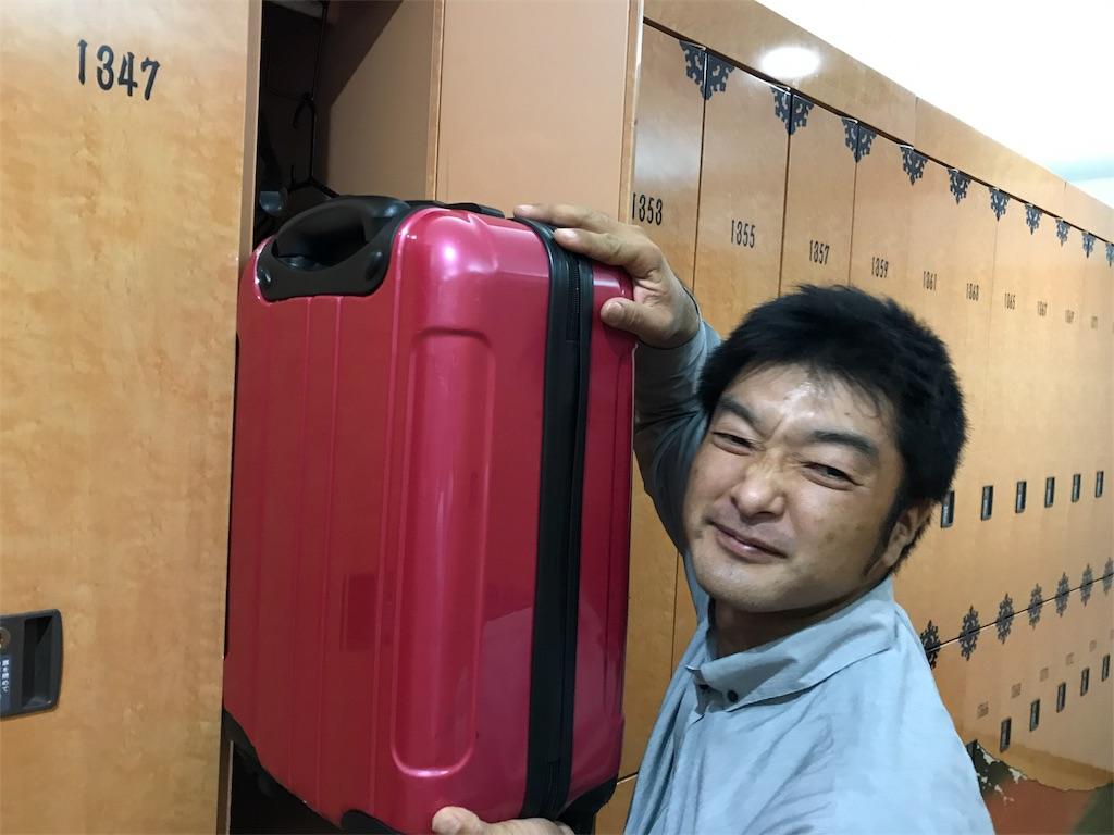 f:id:yamato-mitsumoto:20171011234225j:image