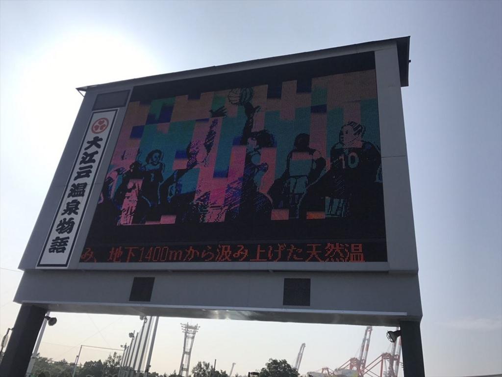 f:id:yamato-mitsumoto:20171012234432j:plain