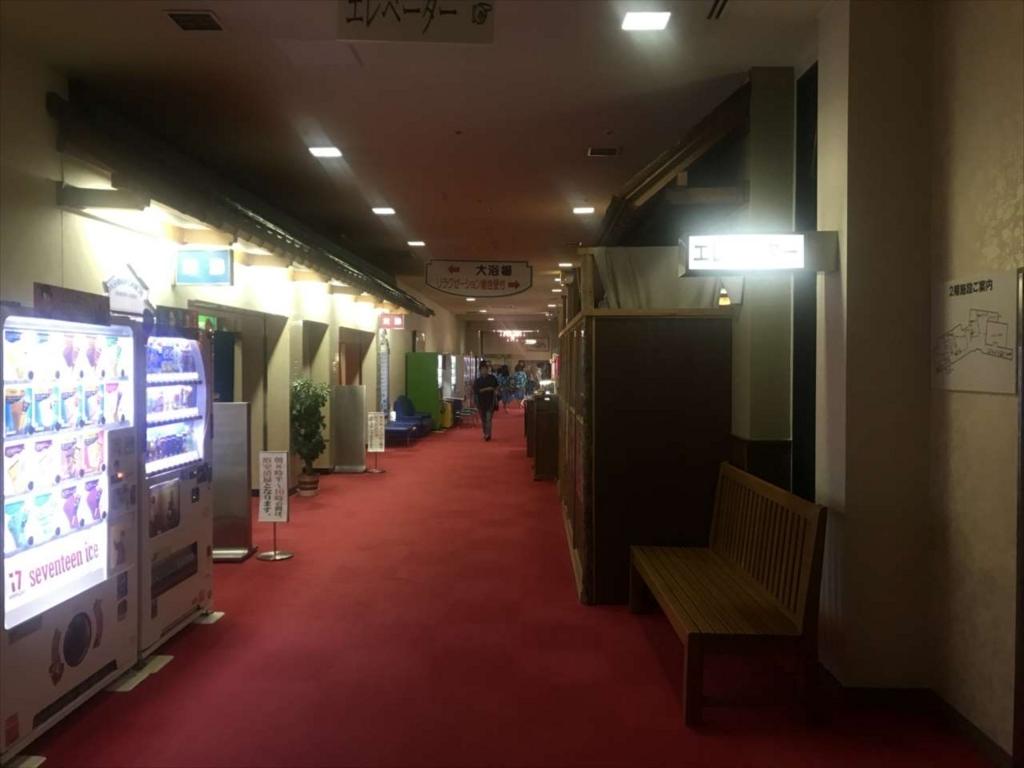 f:id:yamato-mitsumoto:20171013192547j:plain