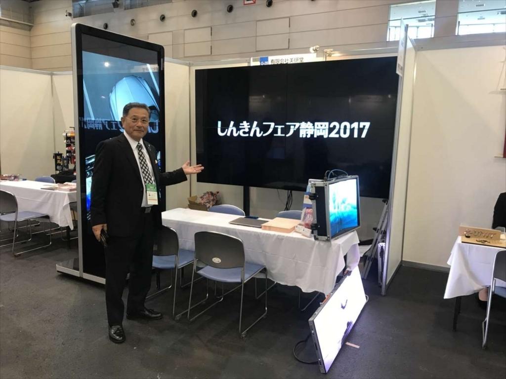 f:id:yamato-mitsumoto:20171013192733j:plain