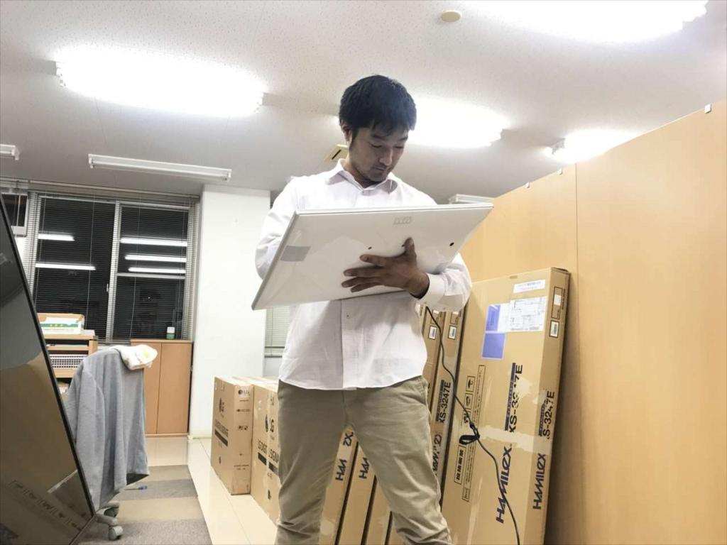 f:id:yamato-mitsumoto:20171020213959j:plain