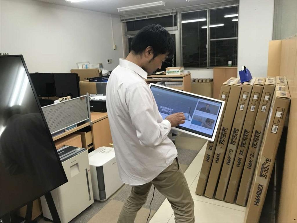 f:id:yamato-mitsumoto:20171020214017j:plain