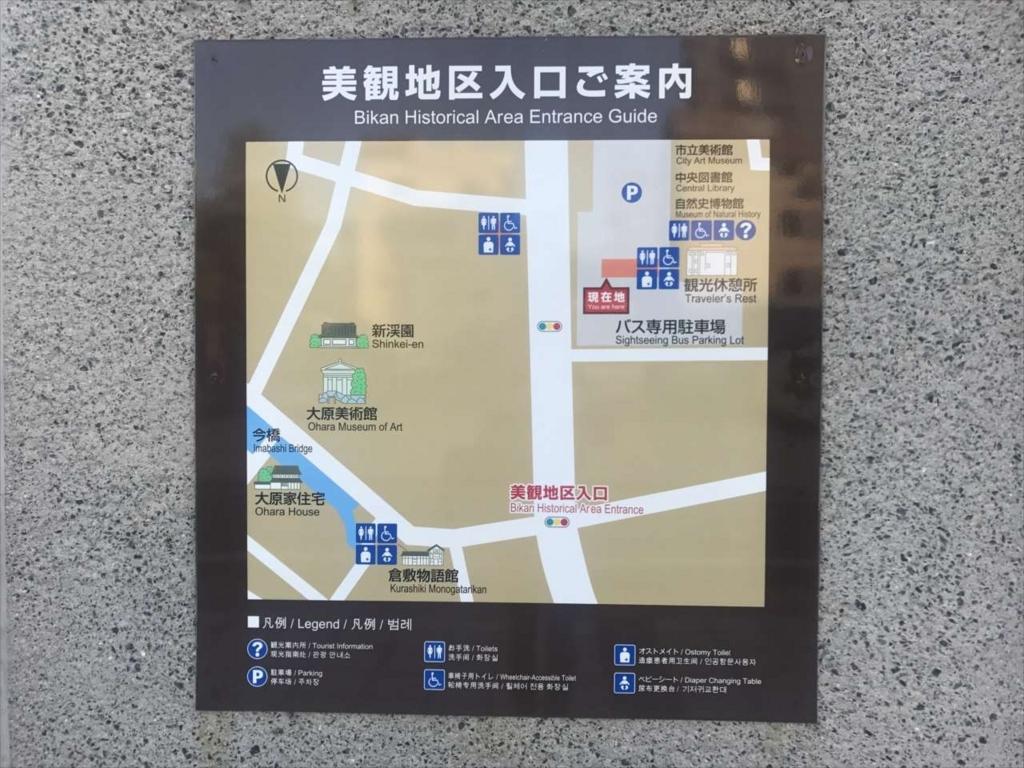 f:id:yamato-mitsumoto:20171026211354j:plain