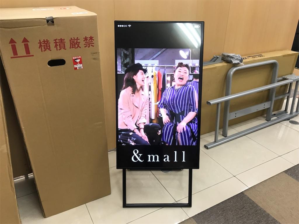 f:id:yamato-mitsumoto:20171027230839j:plain