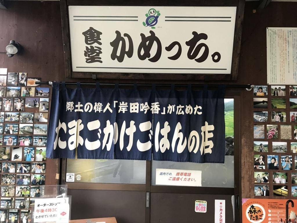 f:id:yamato-mitsumoto:20171029235738j:plain