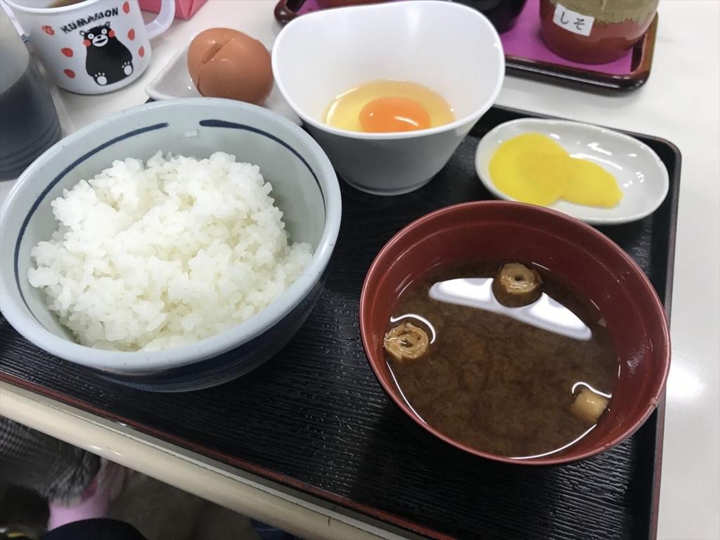 f:id:yamato-mitsumoto:20171029235845j:plain