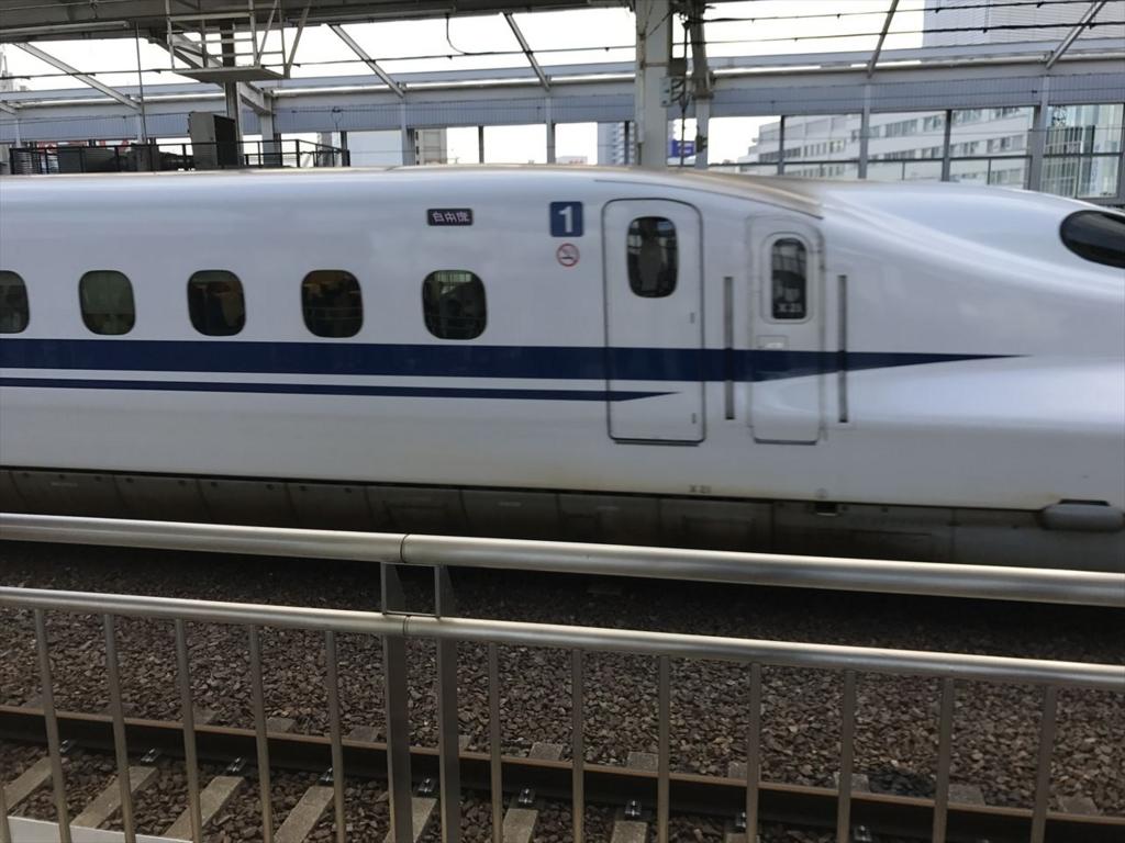 f:id:yamato-mitsumoto:20171030095949j:plain