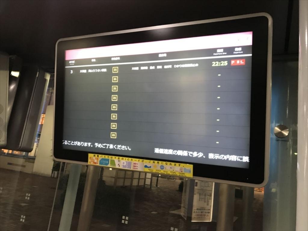 f:id:yamato-mitsumoto:20171031181612j:plain