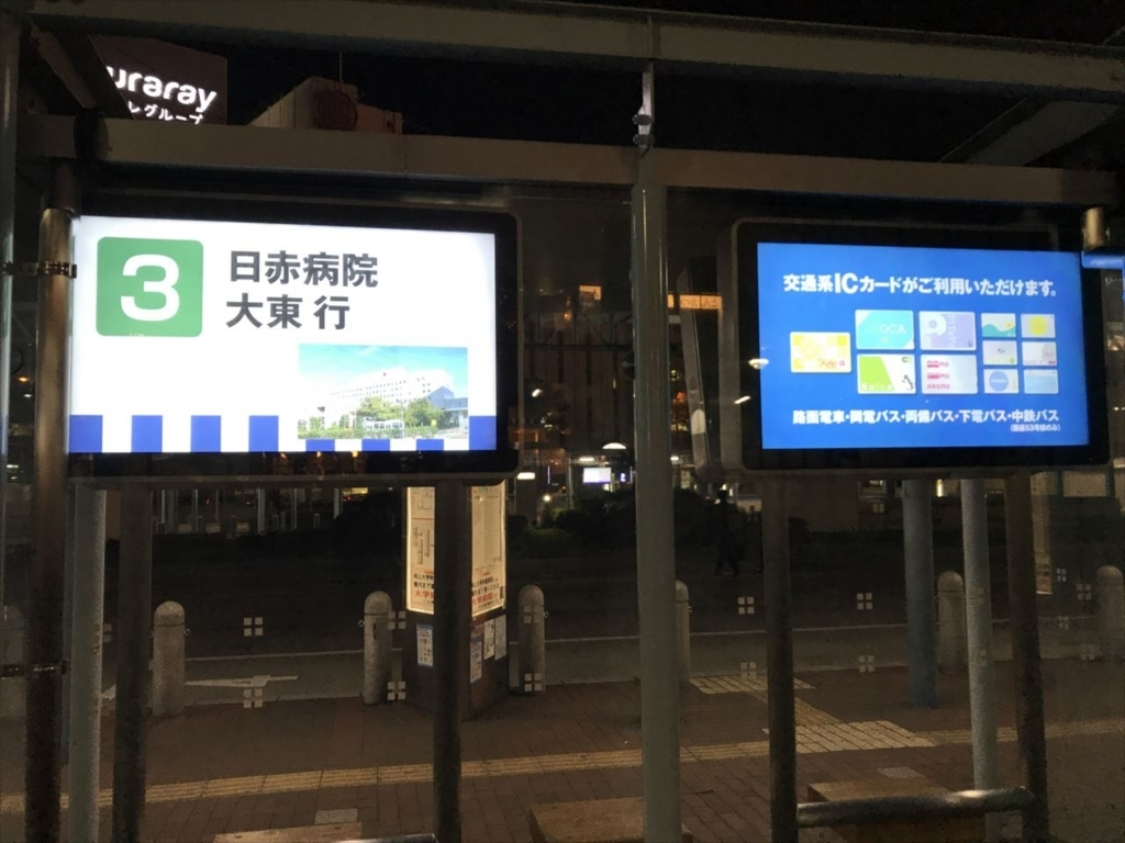 f:id:yamato-mitsumoto:20171031182343j:plain