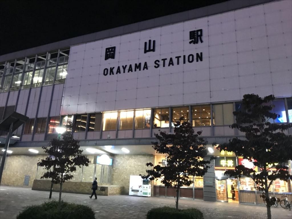 f:id:yamato-mitsumoto:20171101183234j:plain