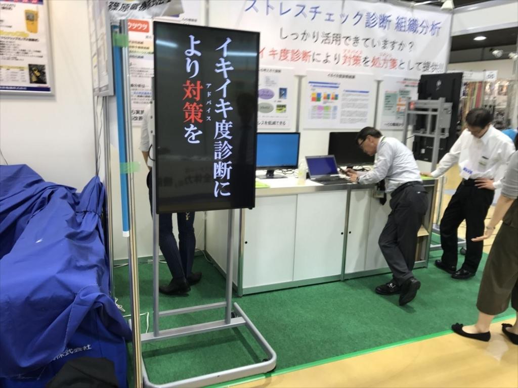 f:id:yamato-mitsumoto:20171107224440j:plain