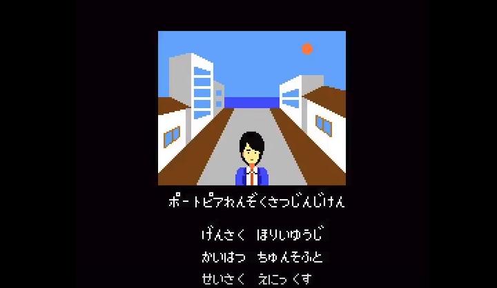f:id:yamato-mitsumoto:20171110195055p:plain