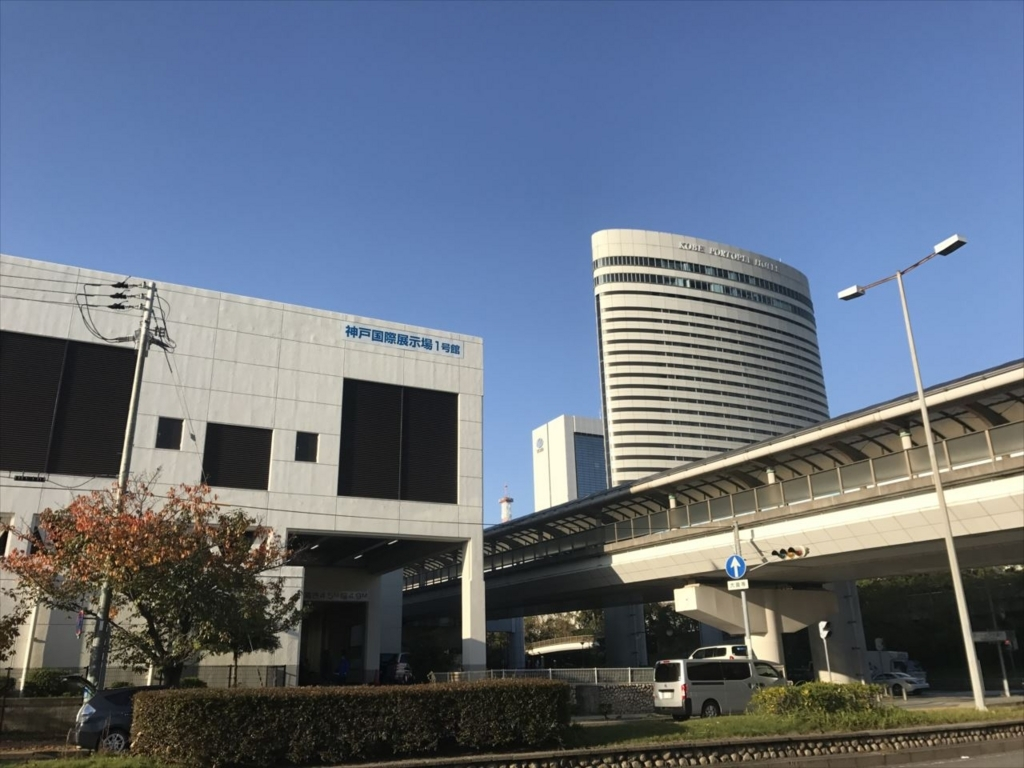 f:id:yamato-mitsumoto:20171110201832j:plain