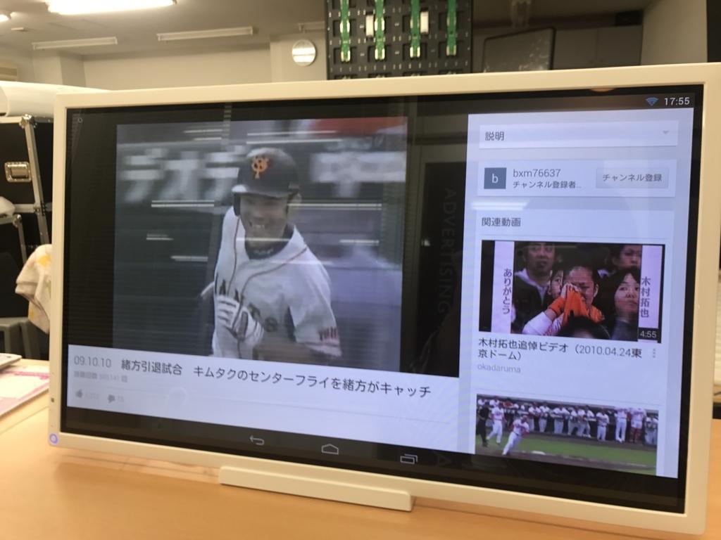 f:id:yamato-mitsumoto:20171111175707j:plain