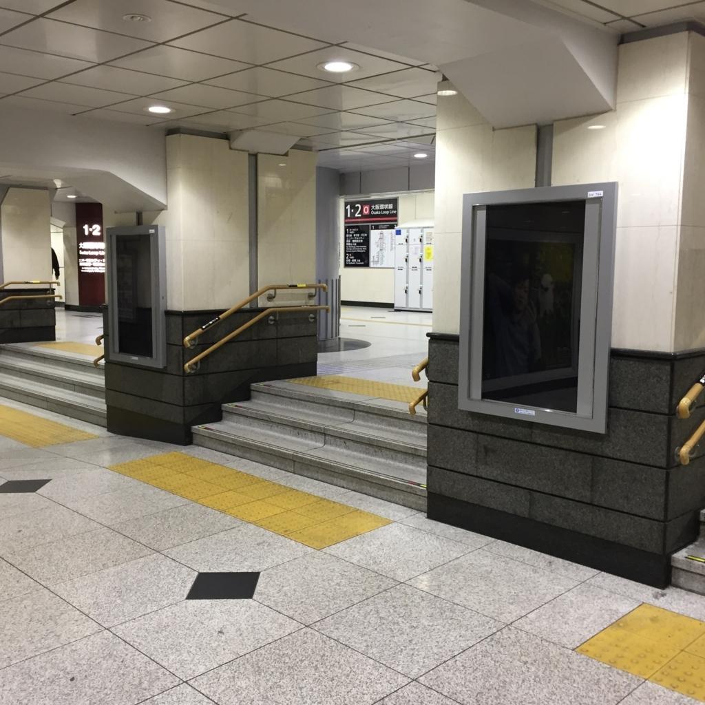f:id:yamato-mitsumoto:20171113050426j:plain