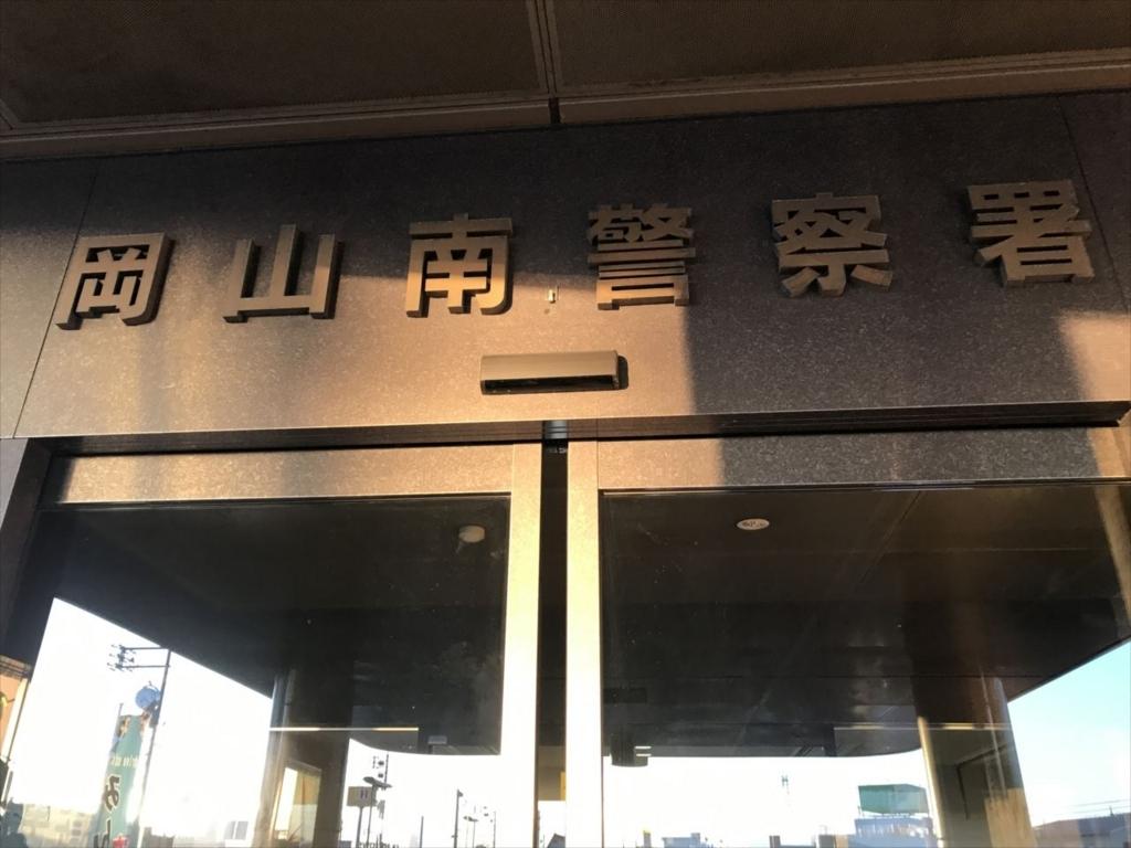 f:id:yamato-mitsumoto:20171117195600j:plain