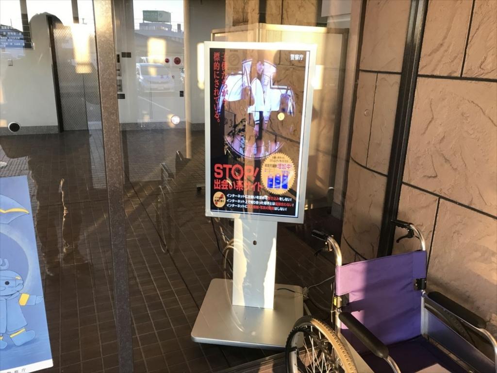 f:id:yamato-mitsumoto:20171117200741j:plain