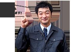 f:id:yamato-mitsumoto:20171120233626p:plain