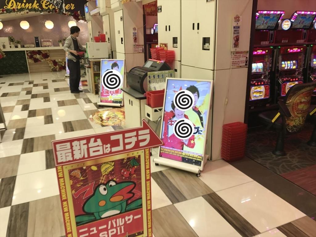 f:id:yamato-mitsumoto:20171121002028j:plain