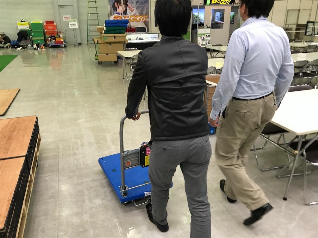 f:id:yamato-mitsumoto:20171124224803j:image