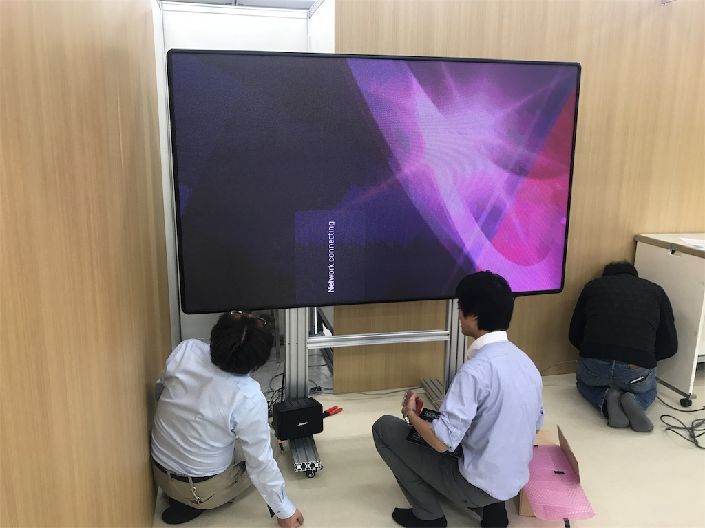 f:id:yamato-mitsumoto:20171126193554j:image