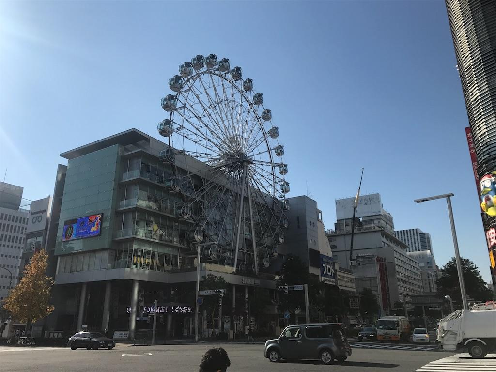 f:id:yamato-mitsumoto:20171128214309j:image