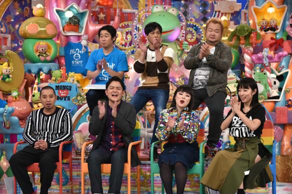 f:id:yamato-mitsumoto:20171202121905j:plain