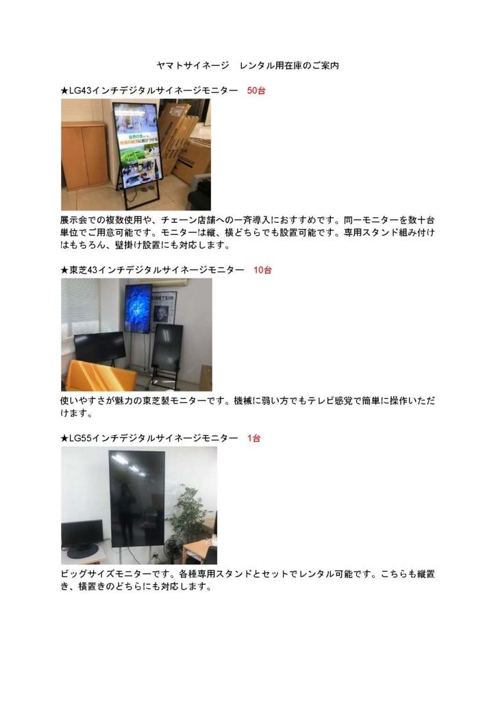 f:id:yamato-mitsumoto:20171202123120j:plain