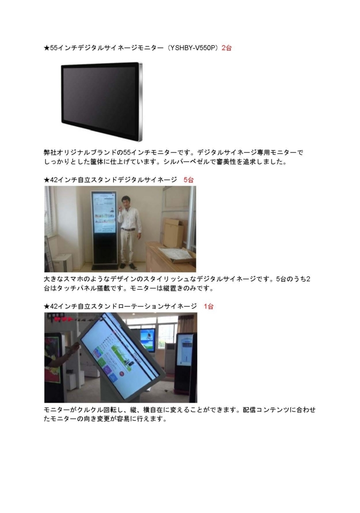f:id:yamato-mitsumoto:20171202123140j:plain