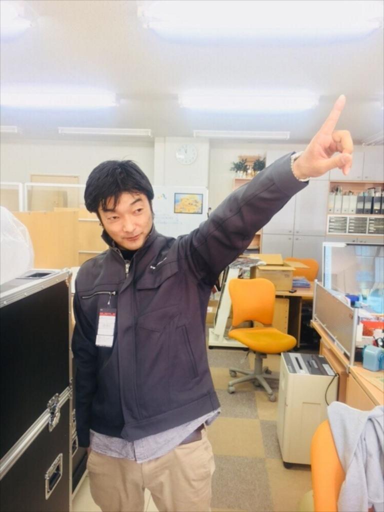 f:id:yamato-mitsumoto:20171202123510j:plain