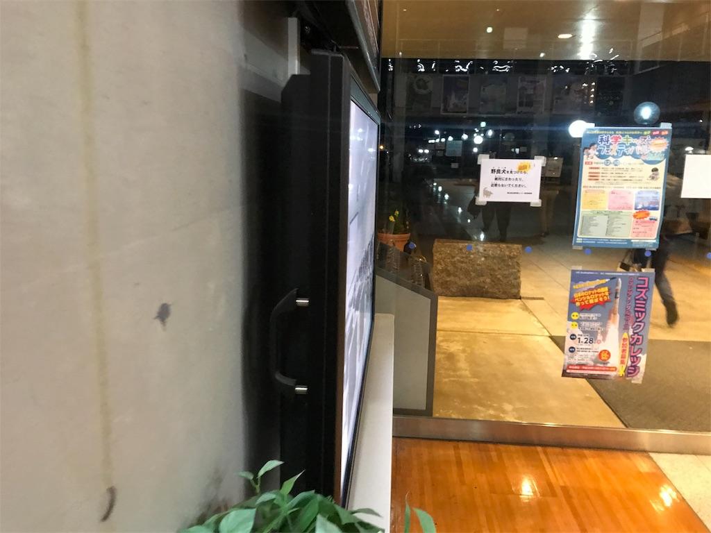 f:id:yamato-mitsumoto:20171204052333j:image