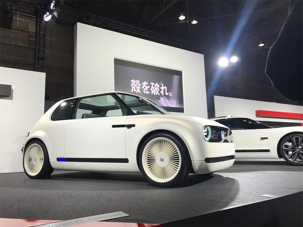 f:id:yamato-mitsumoto:20171209175802j:image