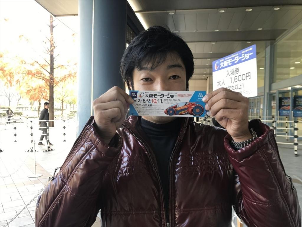 f:id:yamato-mitsumoto:20171211185125j:plain