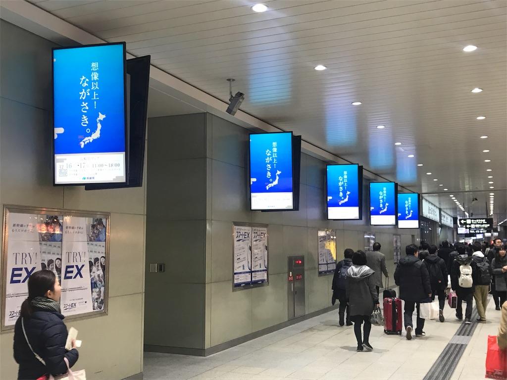 f:id:yamato-mitsumoto:20171214194334j:image