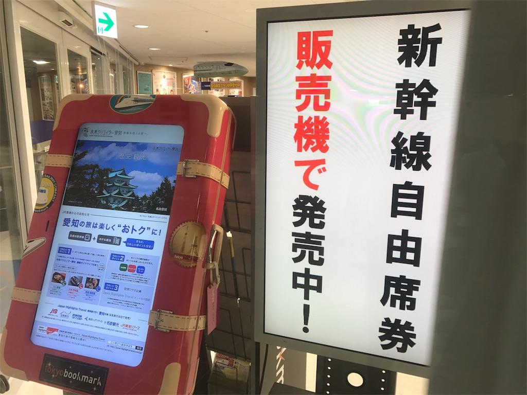 f:id:yamato-mitsumoto:20171214194427j:image