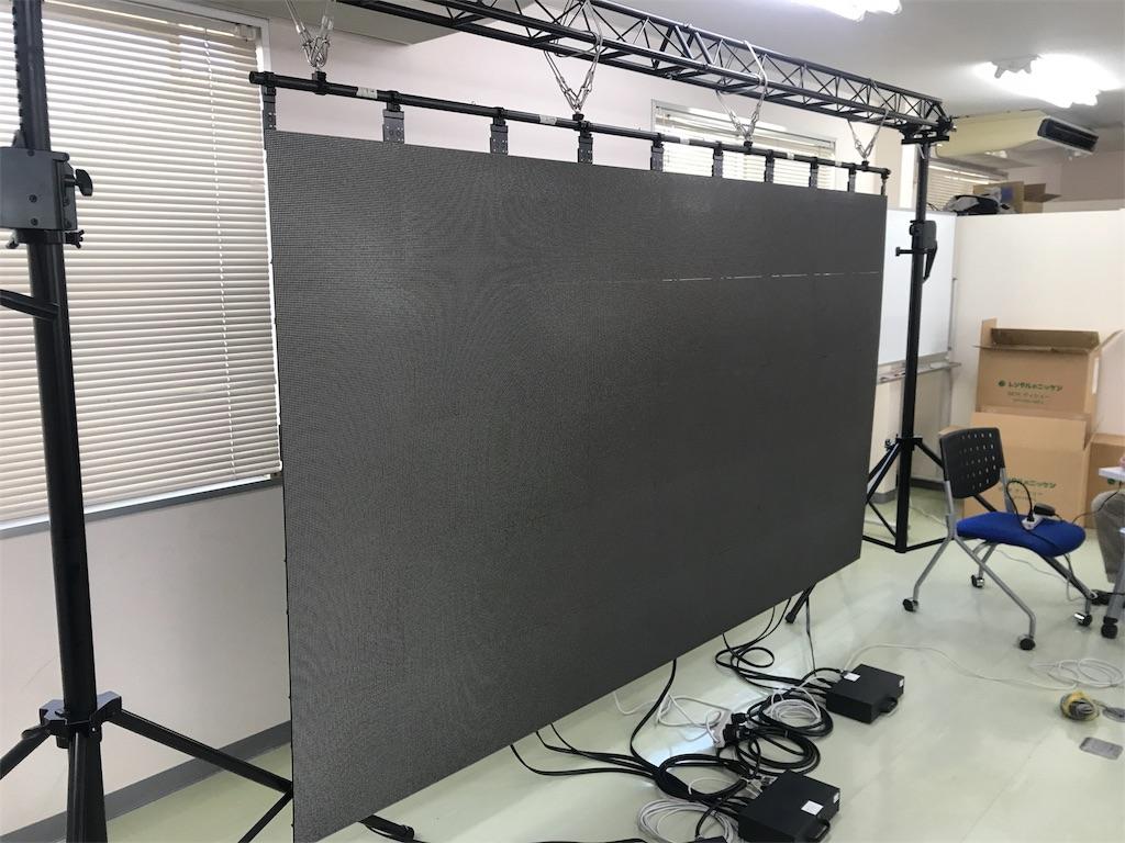 f:id:yamato-mitsumoto:20171215203439j:image
