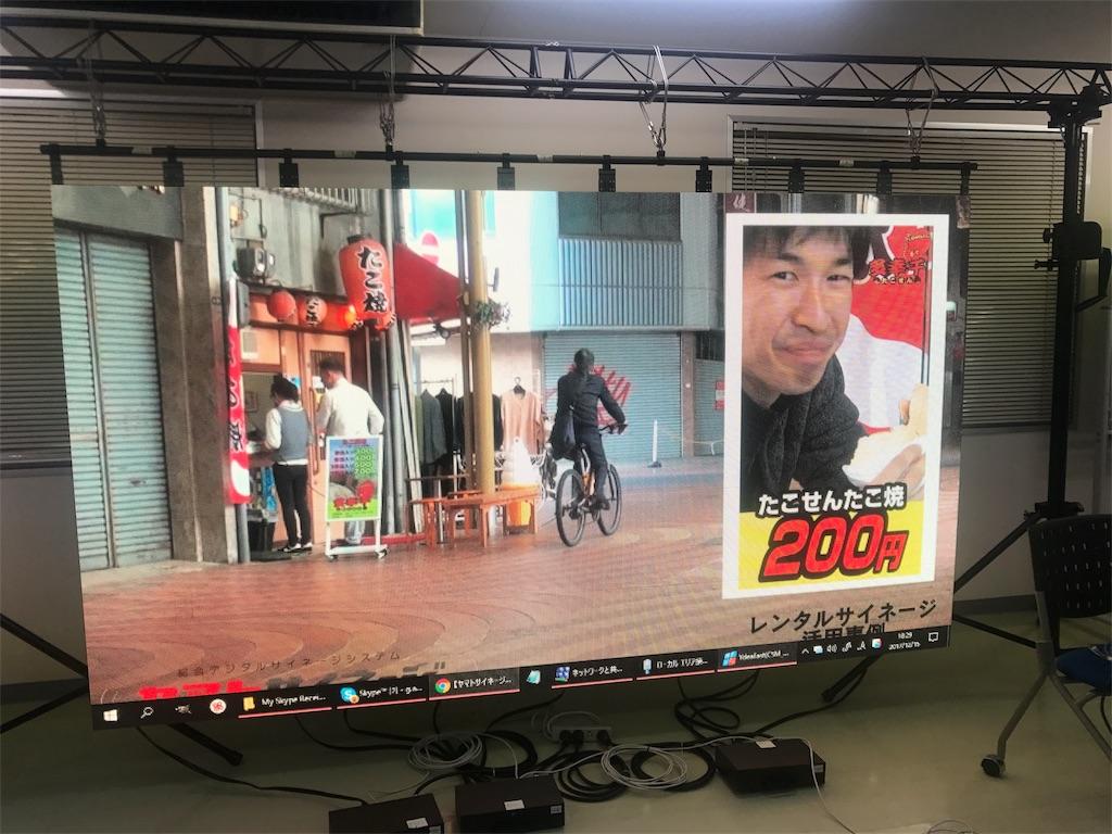 f:id:yamato-mitsumoto:20171215203521j:image