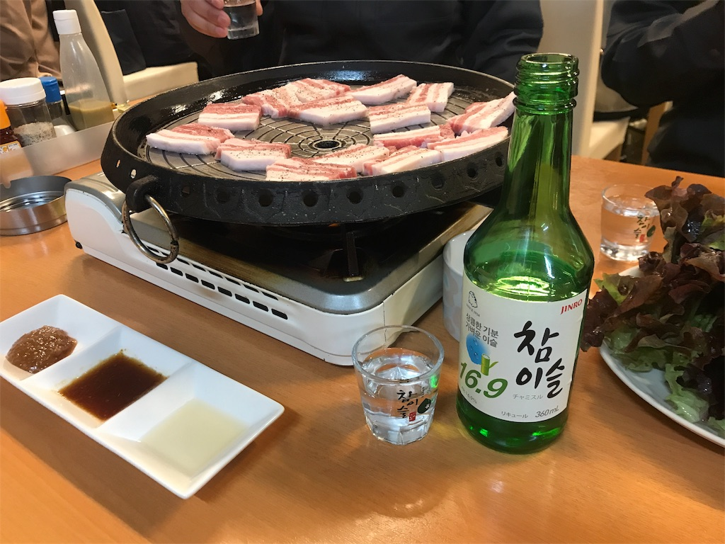 f:id:yamato-mitsumoto:20171215204011j:image