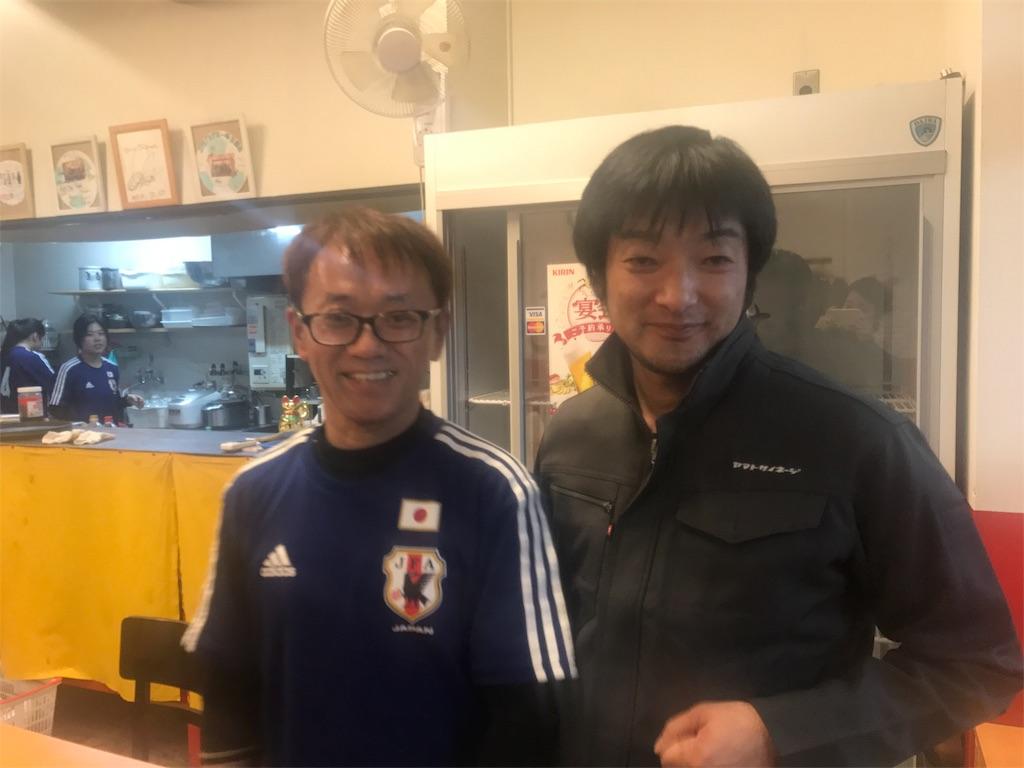 f:id:yamato-mitsumoto:20171215204143j:image