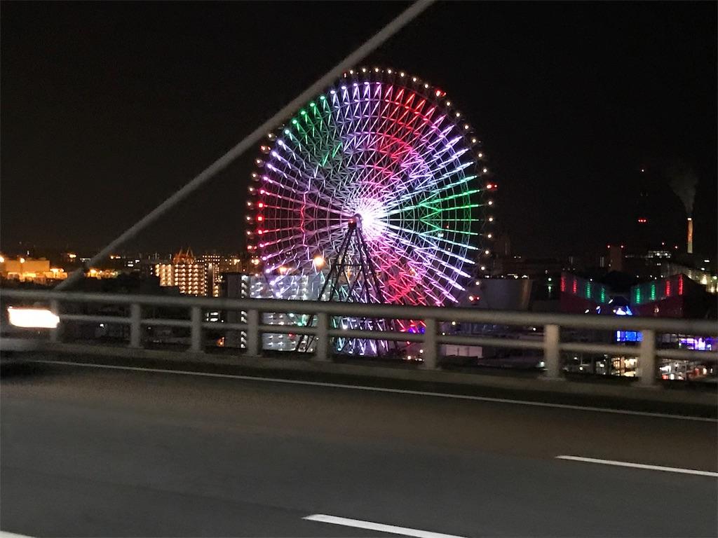 f:id:yamato-mitsumoto:20171222232131j:image