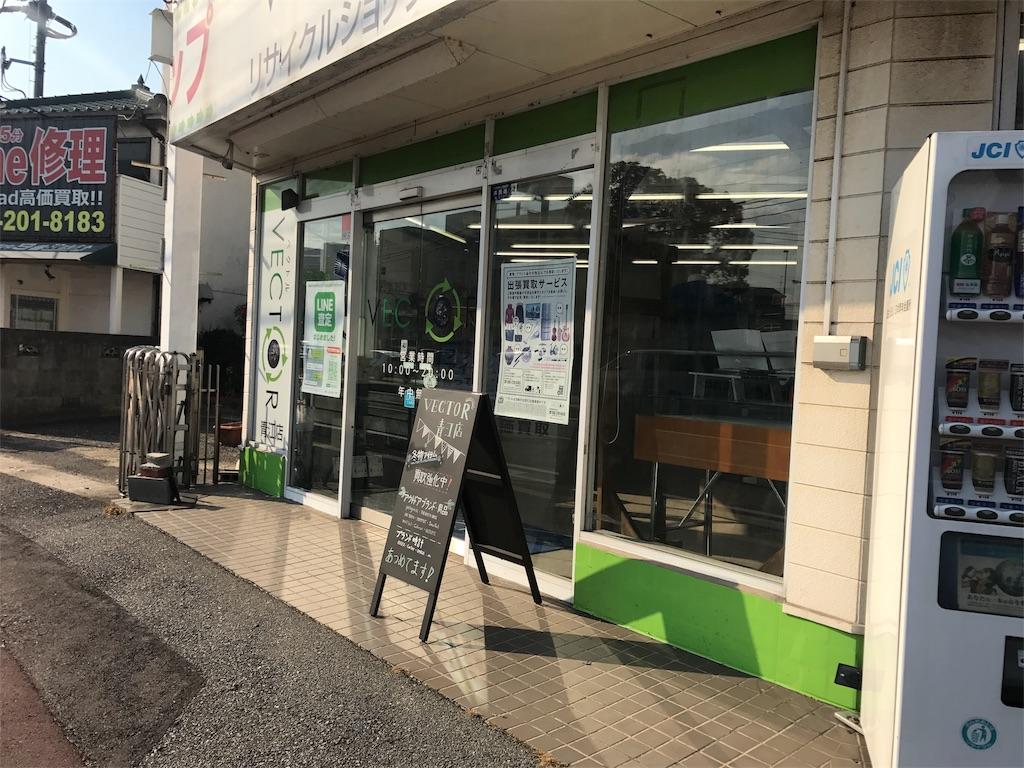f:id:yamato-mitsumoto:20171224064801j:image